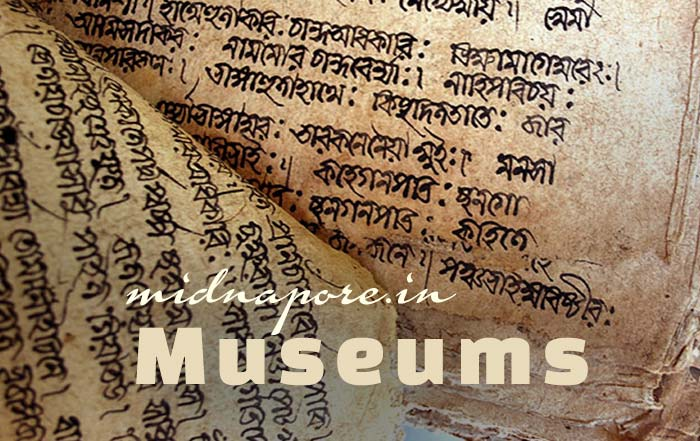 Museums of Medinipur