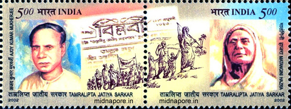 In 2002, as part of a series of postage stamps commemorating sixty years of the Quit India Movement and the formation of the Tamluk National Government, the Department of Posts of India issued a five rupee postage stamp with Matangini Hazra's likeness.